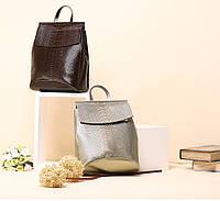Кожаный рюкзак под рептилию Realer