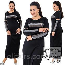 Платье макси трикотажное, декорировано стразами XL + (2 цвета)