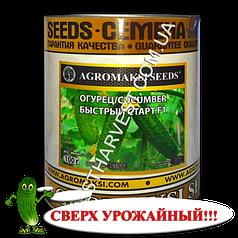 Семена огурца «Быстрый Старт F1» 100 г, инкрустированные (Агромакси)