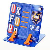 """Металлическая подставка для книг """"Oxford"""""""