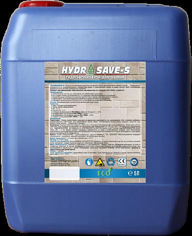 HYDROSAVE-S :Гидрофобизатор для камня  , фото 2