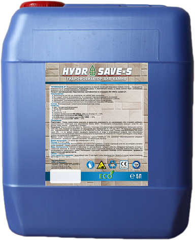 HYDROSAVE-S :Гидрофобизатор для камня, фото 2