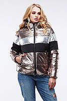 Демисезонная женская куртка Джелли