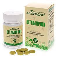 """Природный мультивитаминный комплекс, обогащенный витамином С """"Витаминчик"""" №60т"""