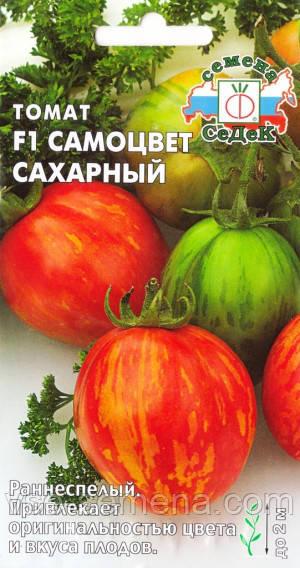 Томат Самоцвет Сахарный F1 0,05г