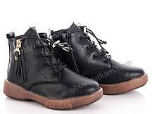 Детские ботинки, с 26 по 31 размер, 8 пар, ТМ GFB