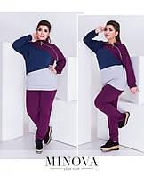 Костюм женский с кофтой с диагональной змейкой и зауженными брюками с резинкой на щиколотке №030-бордо