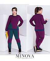 Костюм женский состоит из свитшота и брюк №020-бордо, фото 1