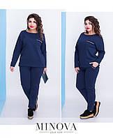 Костюм женский состоит из удлиненного свободного свитшота с круглой горловиной и нагрудным карманом и брюк с карманами №613б-темно-синий, фото 1