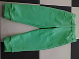 Штаны трикотажные, фото 2