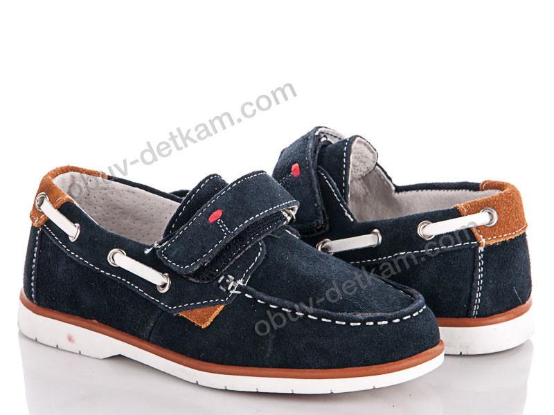 5b8fcc924 Туфли для мальчика, с 26 по 31 размер, 8 пар, ТМ Солнце: продажа ...