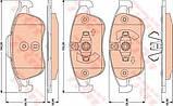 Колодки передние МОТРИО Рено Меган 3, Докер, Дастер 4х4, Флюенс, фото 2