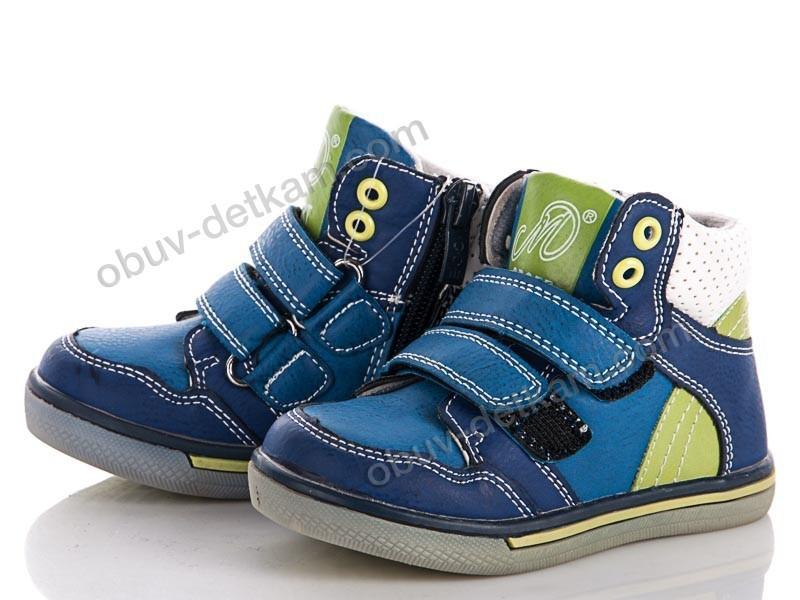 Ботинки для мальчика 3ef9a040f44d0