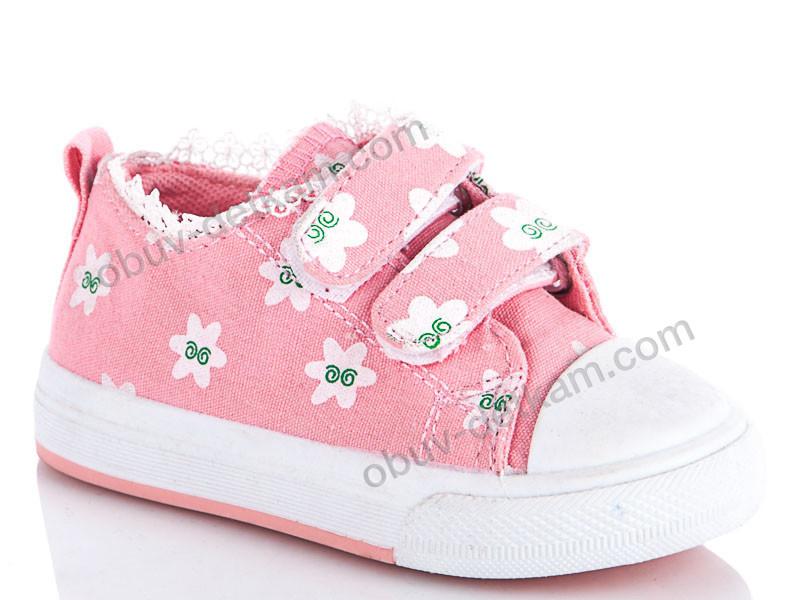 Детские кроссовки 661c08b1ac436