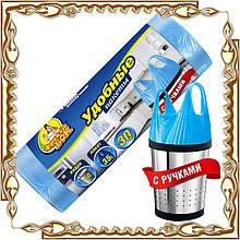 Пакеты для мусора Фрекен БОК с ручками 35 л 30 шт.