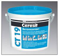 Грунтовка адгезионная Ceresit CT-19 Бетонконтакт 15 кг. ведро