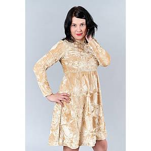 Платье женское New East 3009