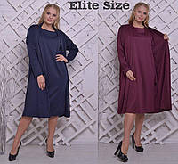 Платье-двойка в больших размерах из трикотажа с кардиганом 6BR509