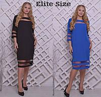 Платье большого размера прямого кроя с вставками сетки 6BR514