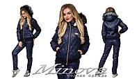 Спорт.костюм женский.Ткань плащевка, утеплен синтепоном 150 и мехом эко-овчина №600 (т.синий)