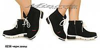 Женские демисезонные или зимние ботинки на шнуровке и черно белой подошве замша или кожа размеры 36-41