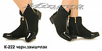 Комбинированные женские ботинки на низком ходу натуральная замша или кожа размер 36-41