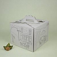 """Коробка 250*250*200 для торта """"Бабочка"""" микрогофрокартон, белая с рисунком"""