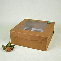 Коробка 250*250*100 для капкейков (9 шт) з вікном крафт