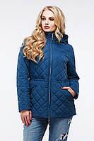 Демисезонная женская куртка Мейси большие размеры
