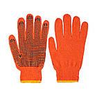Перчатки хозяйственные Rubin оранжевые