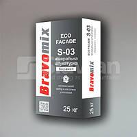 Минеральная штукатурка Bravomix «ECO FACADE S-03» (барашек), 25 кг