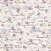 Ткань Бьюти, сиреневый цветок