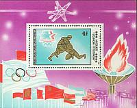Монголия 1984 - спорт - блок - MNH XF