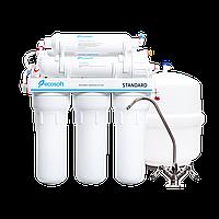 Фільтр зворотного осмосу Ecosoft Standard з мінералізатором