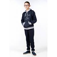 Костюм подростковый джинсовый 300-817