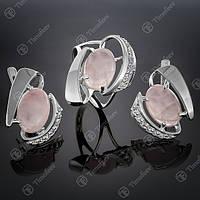 Серебряный комплект 032 Кварц Розовый Rh