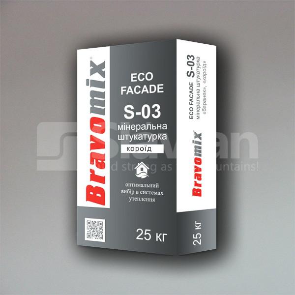 Минеральная штукатурка Bravomix «ECO FACADE S-03» (короед), 25 кг