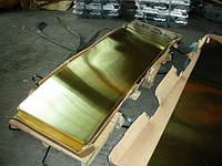 Лист латунный 10х600х1500 мм полутвердый