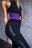 Пояс женский для фитнеса Babalu из материала Supplex, фиолетовый
