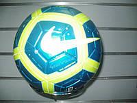 Мяч футбольный  Nike Neymar Strike - Blue Orbit/Volt/White SC 3155-415