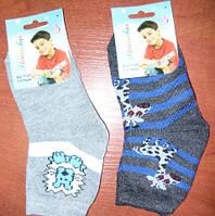 Детские носочки Shantao 10-12 лет (32-36) Мальчик.