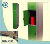 Секция камеры хранения 4-х ящичная  ШК-062