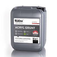 "Грунтовка акриловая глубокого проникновения ""ROLAX"" «Акрил Грунт» Premium"
