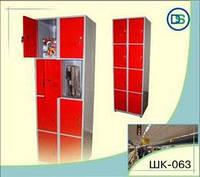 Секция камеры хранения из 8 ящиков ШК-063