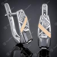 Серьги серебряные 457 Черный Rh