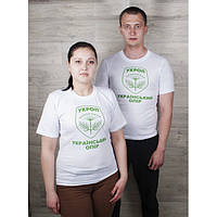 Футболка подростковая с накатом Укроп 1404 У