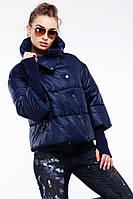 Демисезонная женская куртка Грейс