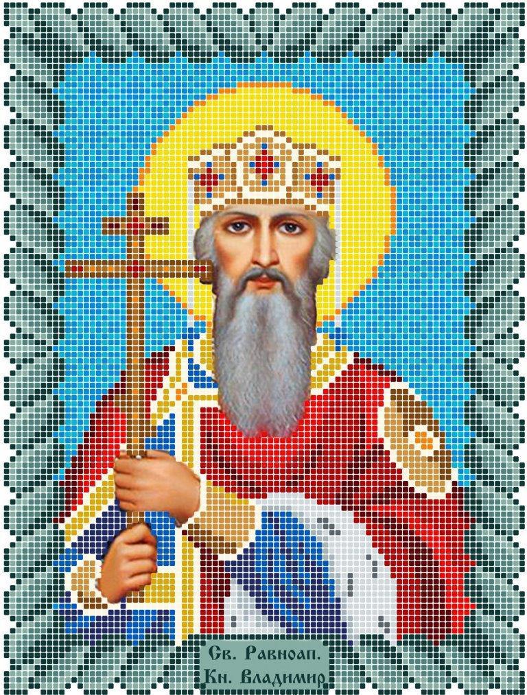 Схема для вишивки та вишивання бісером Бисерок «Св. Рівноапостольський Князь Володимир» (A4) 20x25  (ЧВ-3202 (10))
