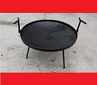 Гриль-диск, жаровня, сковорода из диска, борона