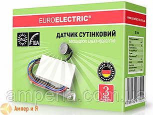Сутінковий вимикач «Універсальний» 25А EUROELECTRIC, фото 2
